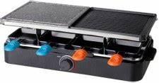 Grill Von Aldi : ouigg elektrischer raclette grill ebay ~ Buech-reservation.com Haus und Dekorationen