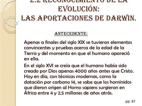 biologia 2 2 la teoria de darwin y lamarck
