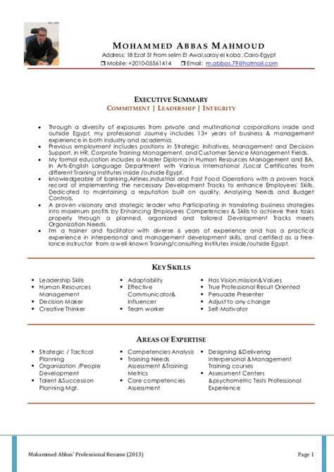 Updated Resume Exles 2013 by Mohammed Abbas Updated Resume