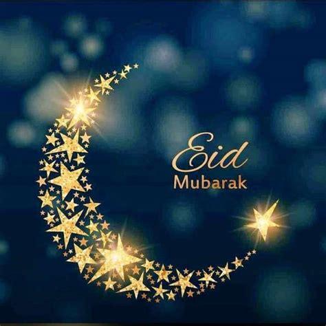 happy bakrid  eid al adha  quotes wishes images