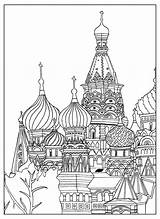 Coloring Cathedral Basil Moscow Saint Square Adult Architecture Sofian Pages Adults sketch template