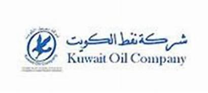 Koc Oil International 5m Kuwait Company Clients
