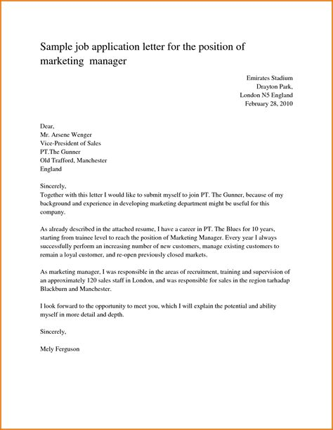 Sample Application Letter For Job Applyreference Letters. Letter Of Intent Sample Law Enforcement. Sample Of Resignation Letter Tagalog Version. Cover Letter Digital Marketing Assistant. Letter Writing Format Canada. Cover Letter Example Receptionist Job. Cv Template Word Timeline. Resume Template Word Download. Curriculum Vitae English Download Free