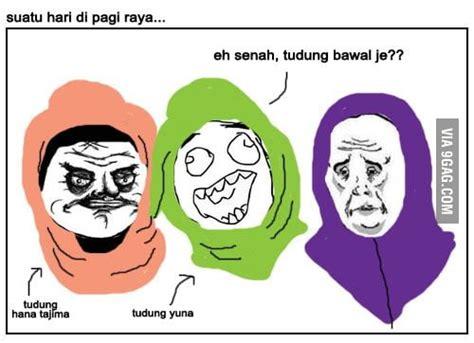 modern hijab  meme likey likes gag