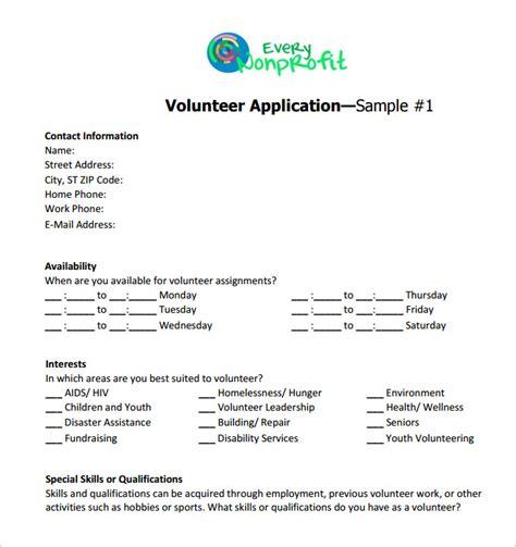 volunteer application template word