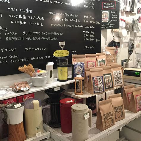 Are you looking for a coffee shops near me open late? Tokyo Cafe Guide - Espresso Coffee Near Me