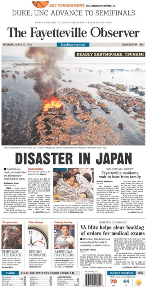 eighteen front pages  told  earthquake story