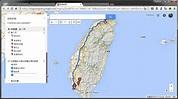 如何使用 Google 地圖來規劃旅遊 - YouTube