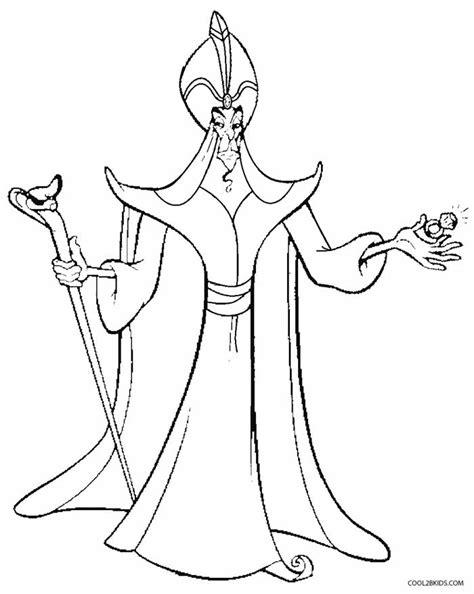Jafar Coloring Pages - Eskayalitim