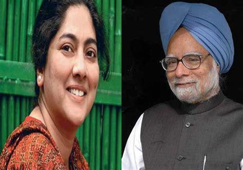 Pm Manmohan Singh Biography by My Should Write His Autobiography Former Pm S Daman