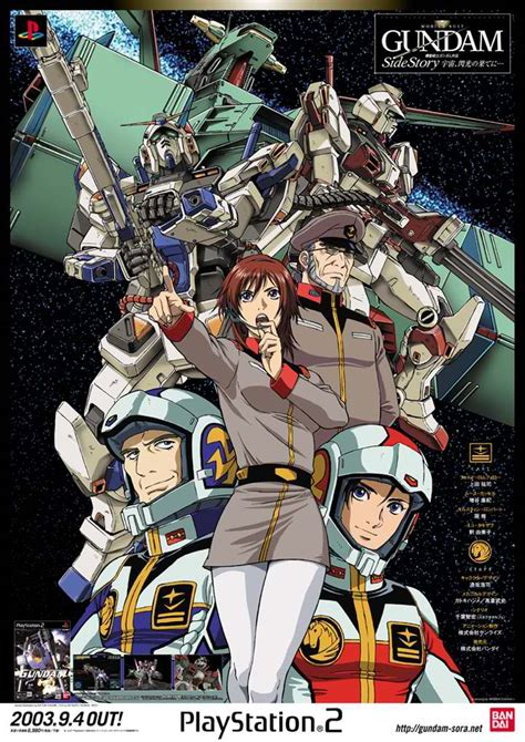 mobile suit gundam side stories mobile suit gundam side story space to the end of a