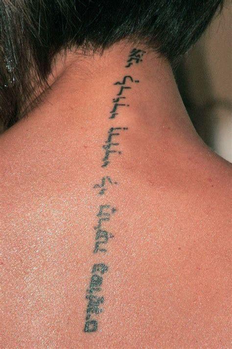 victoria beckham hebrew spine tattoo steal  style