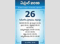 26 April 2018 Telugu Calendar Daily Sheet 2642018