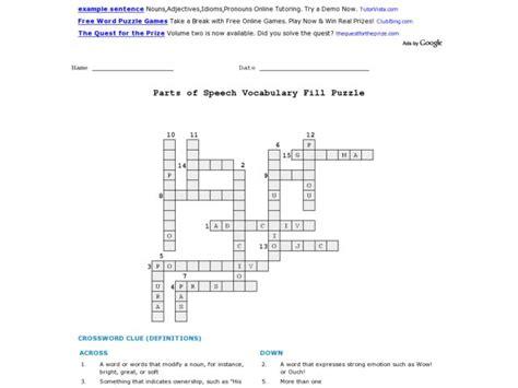 parts of speech lesson plans worksheets lesson planet