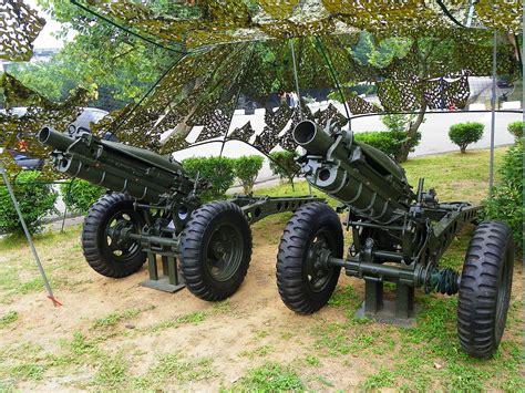 M Howitzer