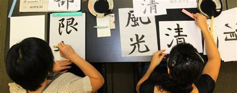 dont    japanese calligraphy sign