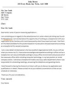 Cover Letter For Receptionist Position No Experience