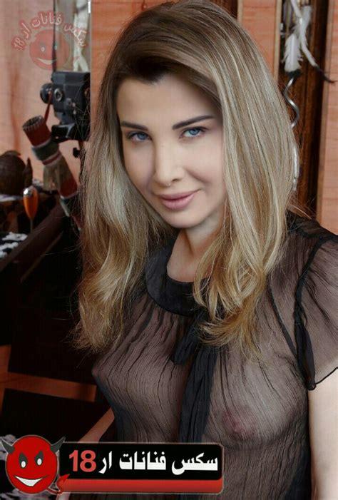 صور سكس يسرا سكس نانسي عجرم شبه عارية سكس فنانات العرب