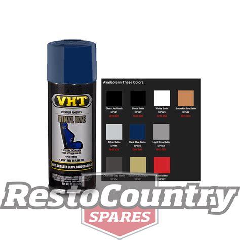 vht vinyl spray paint vinyl dye blue satin seat plastic carpet dash trim vht spray paint