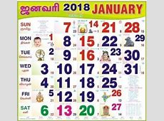 Tamil Calendar January 2018 Free Word Free HD Images