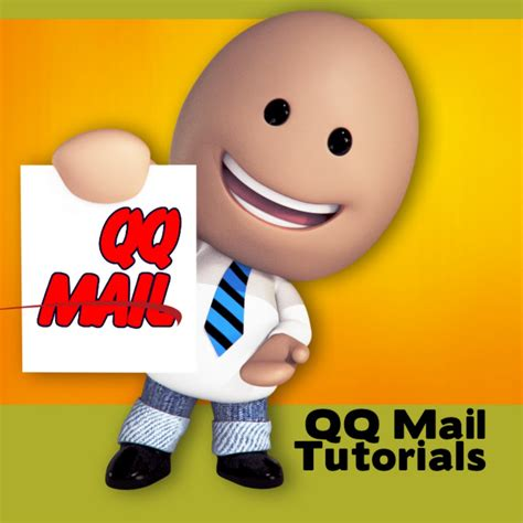 qq mail switchsecuritycompanies