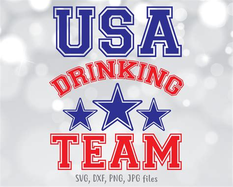 The fourth embodies everything that is summer to me. USA Drinking Team SVG Funny 4th of July SVG Drinking svg ...