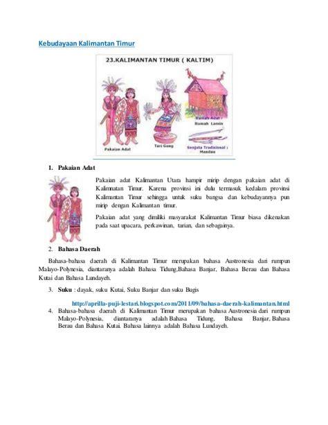 kebudayaan kalimantan tiap provinsi