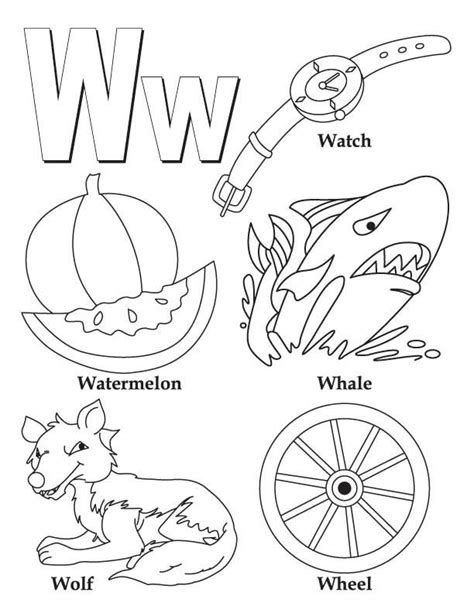 my a to z coloring book letter w coloring page 506   9025d4f964431becebfd239bb1e21f85