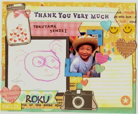 幼稚園 の 先生 へ の メッセージ カード