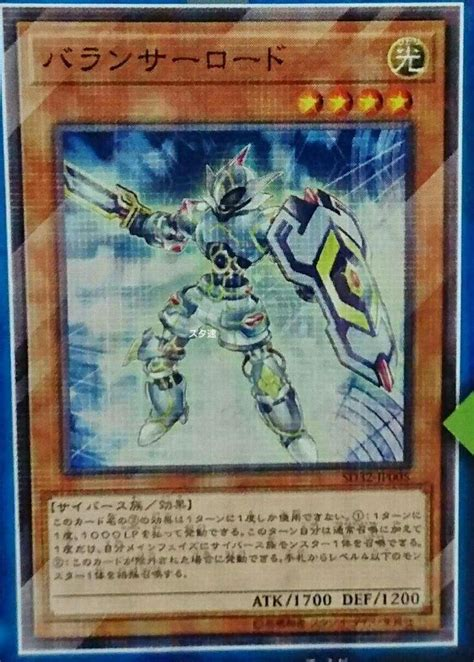 Yugioh Structure Decks Link by New Card Analysis 4 18 Part 2 Structure Deck Cyberse