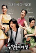 9 Romantic Korean Movies That'll Make You Fall In Love ...