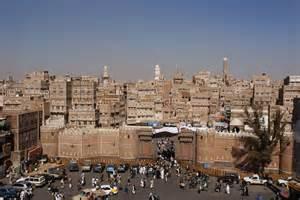 イエメン:イエメン旅行(9)実用情報: 旅先 ...