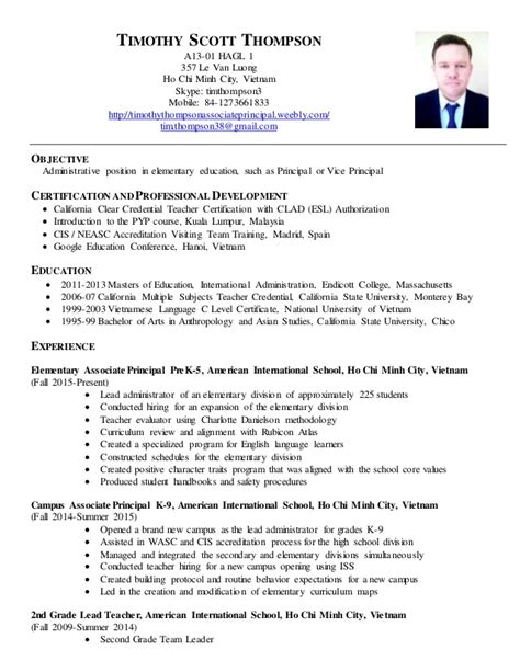 timothy thompson resume 2016 administrator