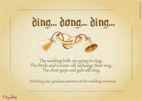 wedding invitation ecards sunshinebizsolutionscom
