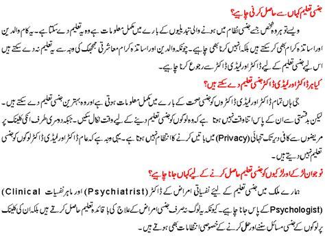 Noor Clinic Pakistani Urdu | Mungfali