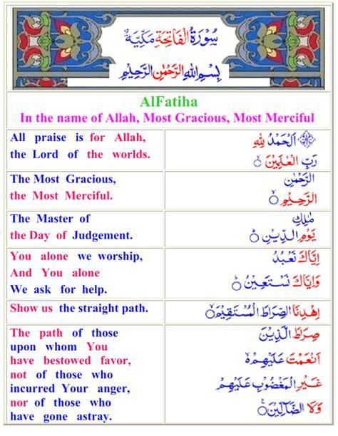 quran collection al quran color coded arabic