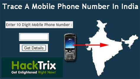 tracking a cell phone location trace mobile tracker
