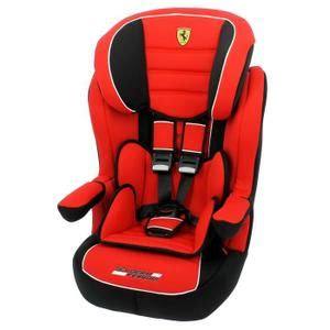 siege auto isofix groupe 1 2 3 inclinable siege auto groupe 1 2 3 inclinable achat vente siege