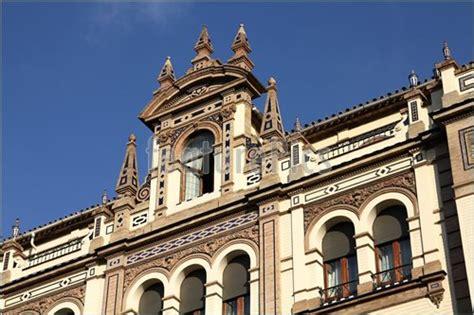 Sevilla Architecture Picture