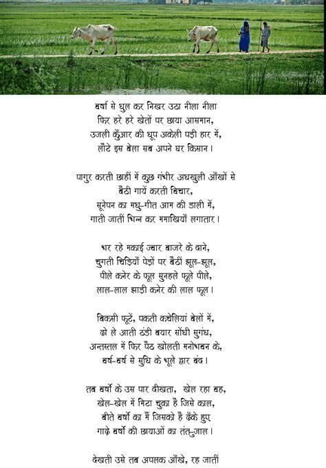 Urdu Shayari , Hindi Shayari, Urdu SMS