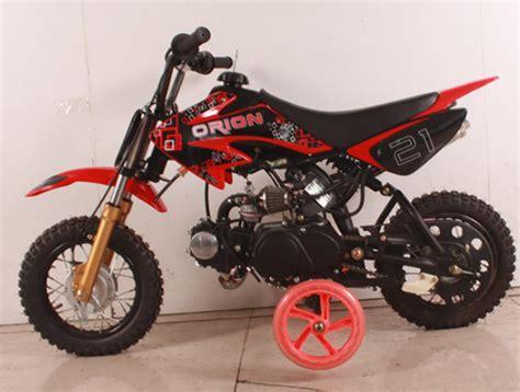 Apollo Db21 (70cc) Dirt Bike W/training Wheels