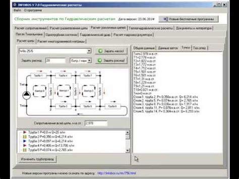 Расчет объема системы отопления порядок расчета справочные данные по трубам и радиаторам отопления