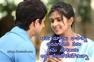 Telugu Kavithalu On Love In English   www.pixshark.com ...