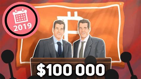 An investigation into the etf's sec registered documents reveals unspecified. Winklevoss Twins: Bitcoin Will Hit $100k in 2019 - Here's Why - YouTube