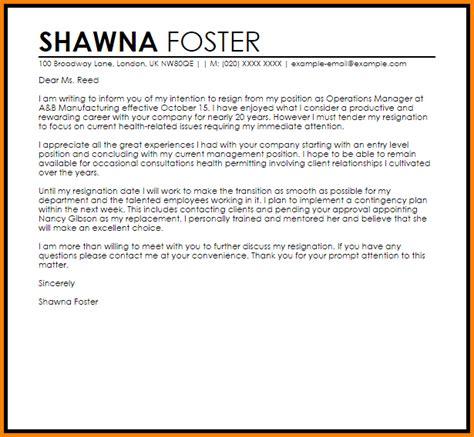 doc 12751650 retirement letter sle employee