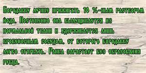Прокопьевск где удалить папиллому