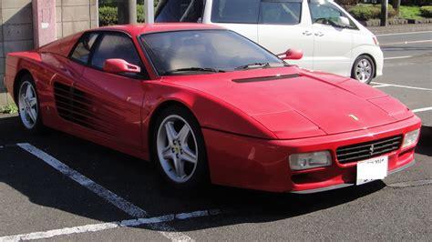 フェラーリ・512tr Wikipedia