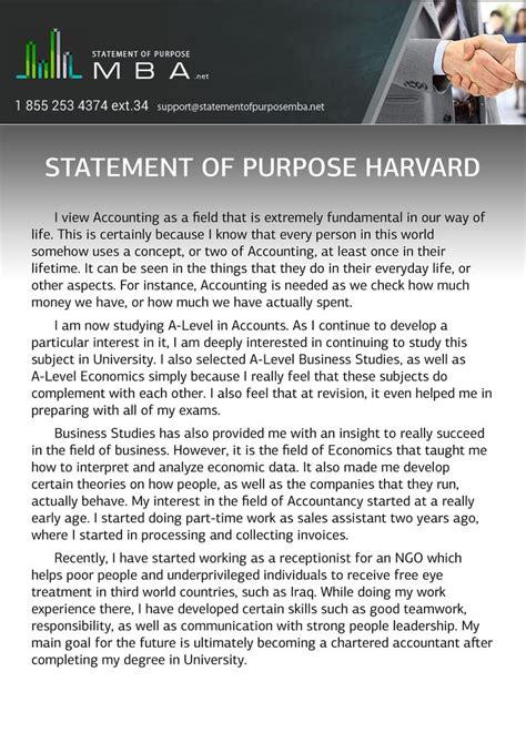 statement  purpose harvard      sop