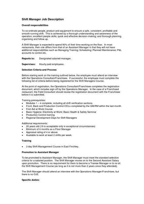 example of restaurant resume pizza hut resume sample for pizza jobs