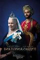 Watch Full Victoria & Abdul (2017) Online Full Movies at ...